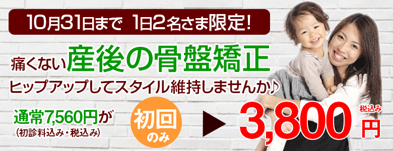 coupon1